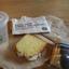 Starbucks Lemon Loaf Redux